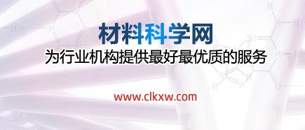 材料科学网