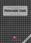 哲学研究:英文版