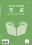 中国科技经济新闻数据库 教育