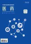 中国科技期刊数据库 医药