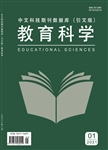 中文科技期刊数据库(引文版)教育科学