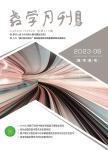 教学月刊:中学版(教学参考)