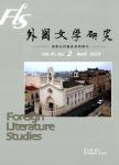外国文学研究