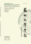 苏州大学学报:哲学社会科学版