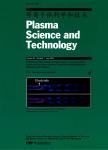 等离子体科学和技术:英文版