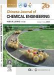 中国化学工程学报:英文版