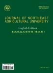 东北农业大学学报:英文版