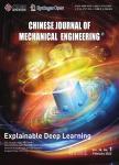 中国机械工程学报:英文版