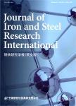 钢铁研究学报:英文版