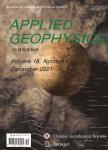 应用地球物理:英文版
