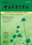 中国真菌学杂志