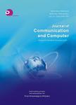 通讯和计算机:中英文版