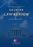 美中法律评论