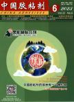中国胶粘剂