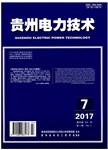 贵州电力技术