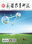 新疆农垦科技