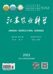 江苏农业科学