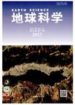 地球科学:中国地质大学学报