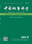 中国烟草科学