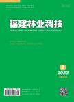福建林业科技