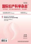 国际妇产科学杂志
