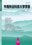 中南林业科技大学学报:自然科学版