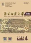 北京工商大学学报:社会科学版