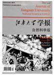江南大学学报:自然科学版