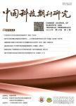 中国科技期刊研究