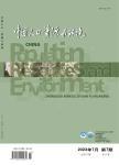 中国人口·资源与环境