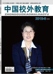 《中国校外教育:中旬》