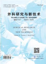 《外科研究与新技术》
