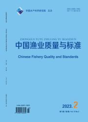 《中国渔业质量与标准》