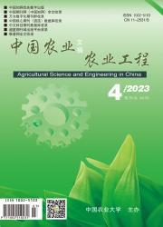 《中国农业文摘:农业工程》