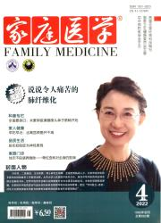 《家庭医学:下半月》