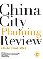 《城市规划:英文版》