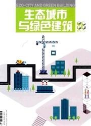 《动感:生态城市与绿色建筑》