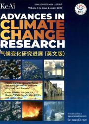 《气候变化研究进展:英文版》