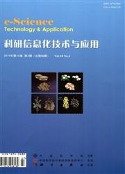 《科研信息化技术与应用》