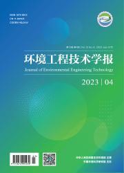 《环境工程技术学报》