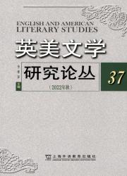 《英美文学研究论丛》