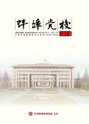 《蚌埠党校》