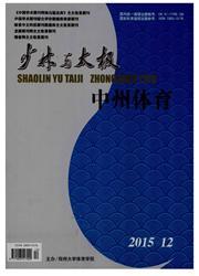 《中州体育:少林与太极》