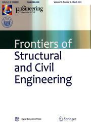 《结构与土木工程前沿:英文版》