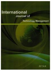 《国际技术管理》