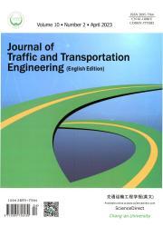 《交通运输工程学报(英文版)》