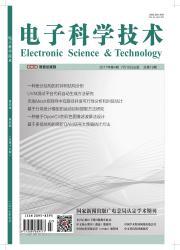 《电子科学技术》