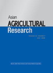 《亚洲农业研究:英文版》