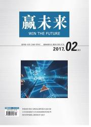 《赢未来》