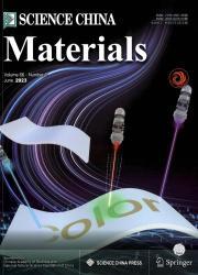 《中国科学:材料科学(英文版)》